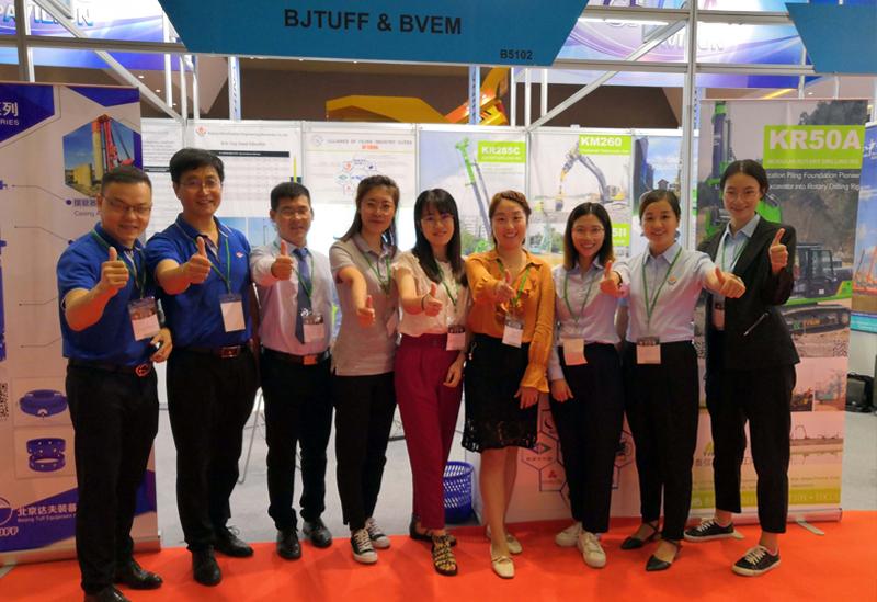 印尼工程机械展