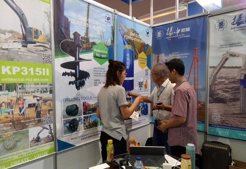 泰国国际建筑工程机械展